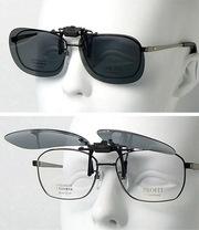 Солнцезащитные (полароид) накладки на очки